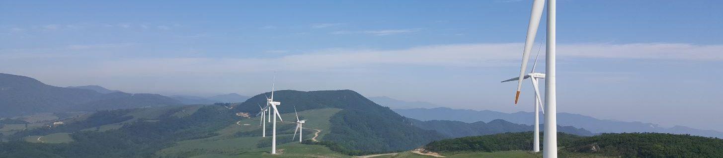 강원도 풍력발전
